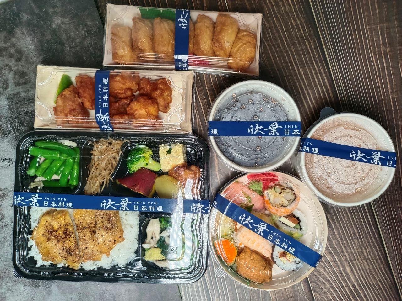 (台北美食)全台五家分店皆提供線上訂餐到店自取餐點通通享79折優惠-欣葉日式料理外帶餐盒(另提供外送服務) @Nancy將的生活筆計本