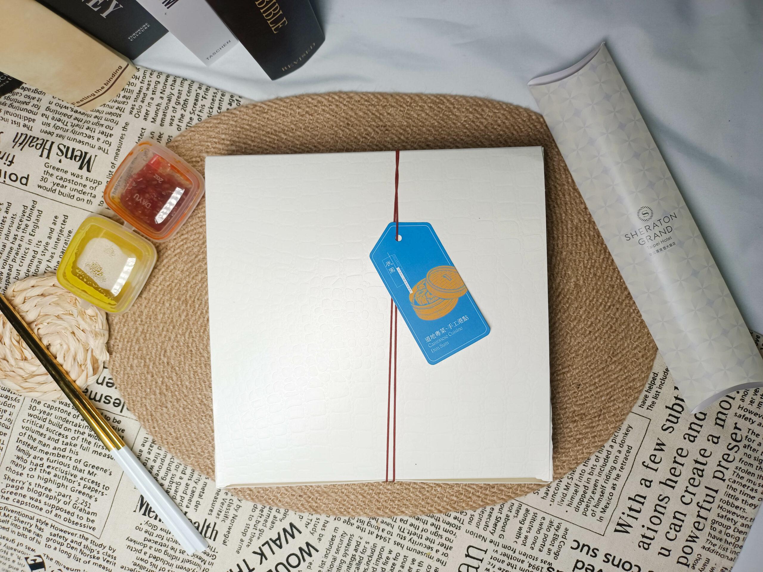 (台北美食)在家享用連續三年榮獲米其林餐盤推薦超美的港點九宮格-台北喜來登大飯店(辰園/安東廳) @Nancy將的生活筆計本