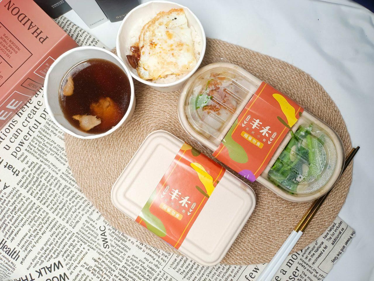 (板橋美食)王品集團創新台式小餐館個人套餐從湯品到主食還有古早味甜點一套199元-丰禾台式小館板橋環球店 @Nancy將的生活筆計本