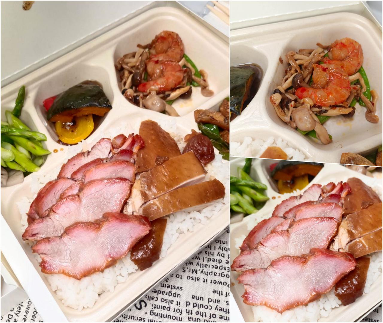 (板橋美食)百來元就可以吃到星級飯店的外帶餐盒,無論主餐或是配菜都感受到滿滿的誠意(外帶餐盒免下車服務)-台北新板希爾頓酒店 Hilton Taipei Sinban Hotel @Nancy將的生活筆計本