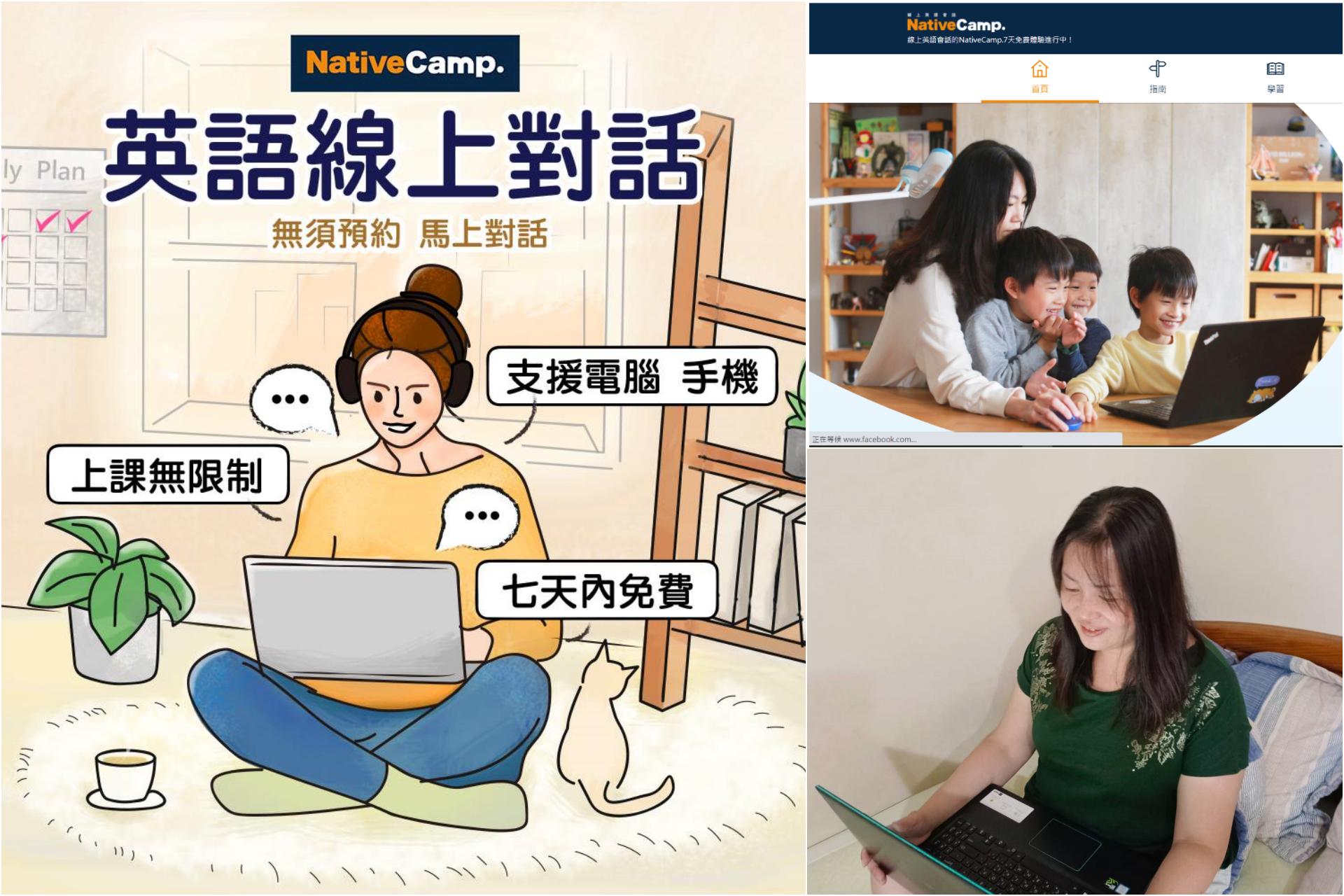 (萬華美食)google評分4.4的家宴中餐廳7/5新推出元氣餐盒,中正區萬華區居民訂多人「合菜」享8折-凱達大飯店 Caesar Metro Taipei @Nancy將的生活筆計本