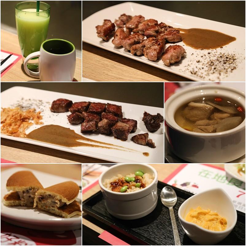 (南京松江站)王品集團平價鐵板燒料理~HOT7(長安東路店) @Nancy將的生活筆計本