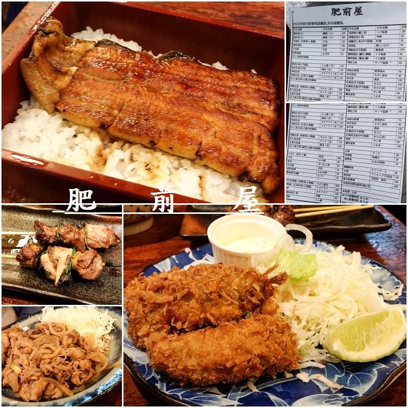 (中山站美食)想吃鰻魚飯不得不提到肥前屋(By 手機小食記) @Nancy將的生活筆計本