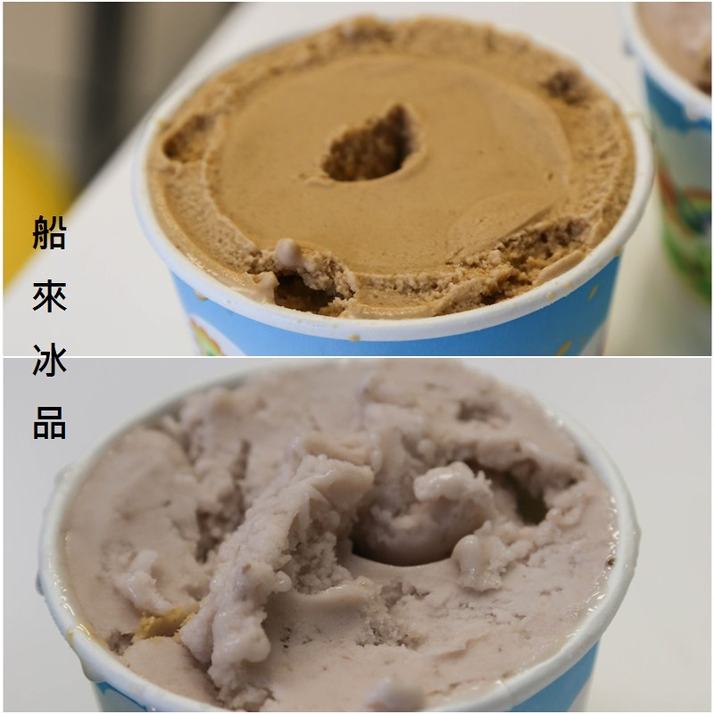 (宜蘭美食)船來芋冰牛乳大王,冰品傳統的好滋味,100%的天然原料 @Nancy將的生活筆計本