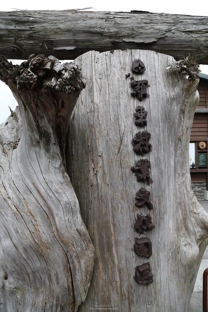 (宜蘭遊)羅東林場文化園區~放空放鬆吸收芬多精的好地方~ @Nancy將的生活筆計本