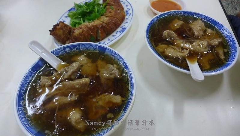 (宜蘭羅東)肉羹番,好糕好糕的肉羹湯,還是雞捲合我口味 @Nancy將的生活筆計本