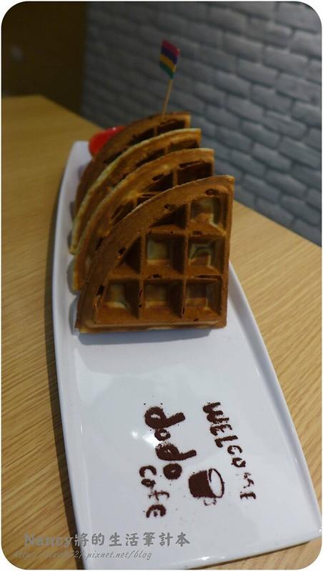 (忠孝新生站/南京松江站)Dodo Cafe 模里西斯餐點初體驗 @Nancy將的生活筆計本