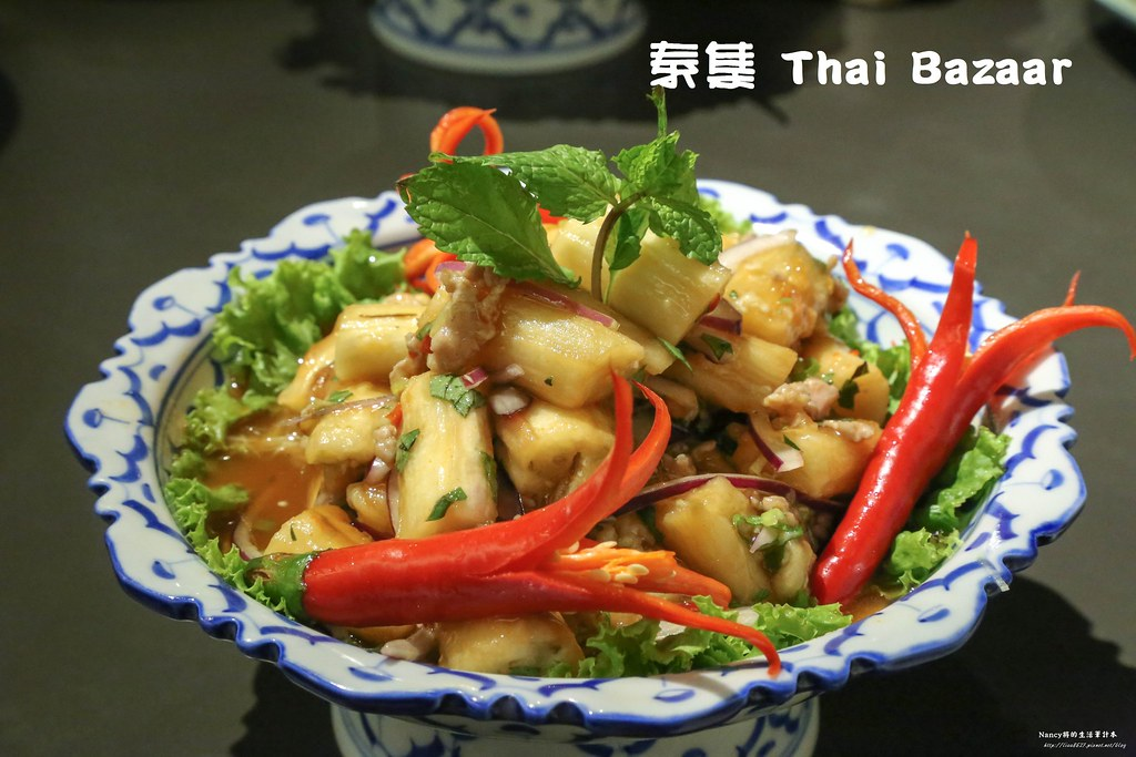 (忠孝復興站)Thai Bazaa 泰集創意料理,再訪好滋味,不同的泰式創意料理 @Nancy將的生活筆計本