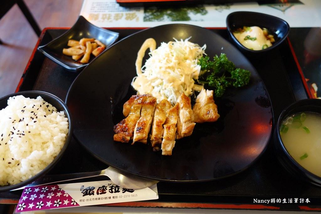 (台北車站)台式風味的銀座拉麵~一個不小心有點被ㄌㄟˊ到個感覺 @Nancy將的生活筆計本