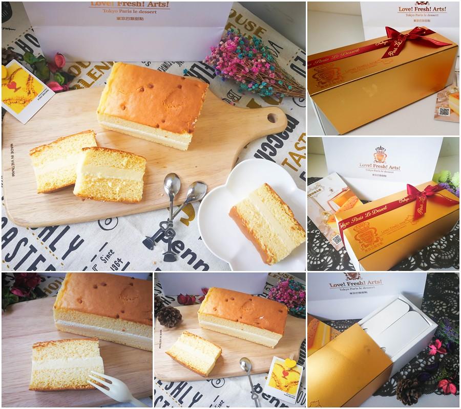 (宅配美食/團購美食)東京巴黎甜點-巴黎燒燉布蕾,網購人氣甜推薦點,辦公室下午茶 @Nancy將的生活筆計本