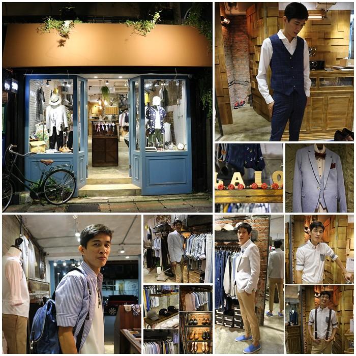 (忠孝敦化站)東區西裝/LAIO穿搭出你的韓式風格-搭配專屬於你個人的紳士風格 @Nancy將的生活筆計本
