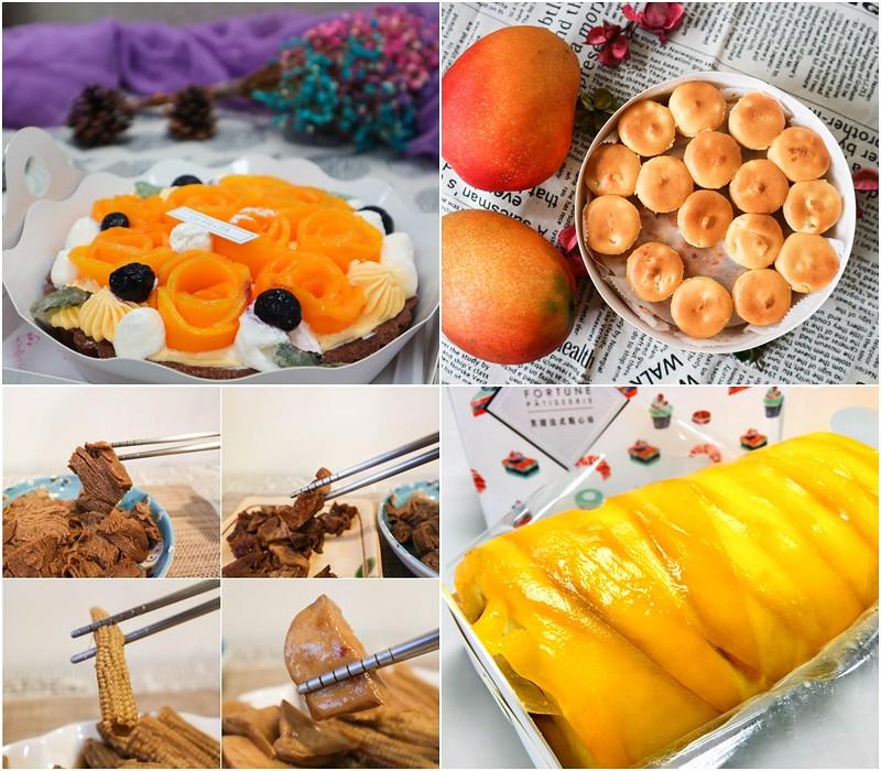(宅配/團購/點心)樂天美食試吃,夏天就是要吃各種芒果甜點/樂天美食免運 @Nancy將的生活筆計本