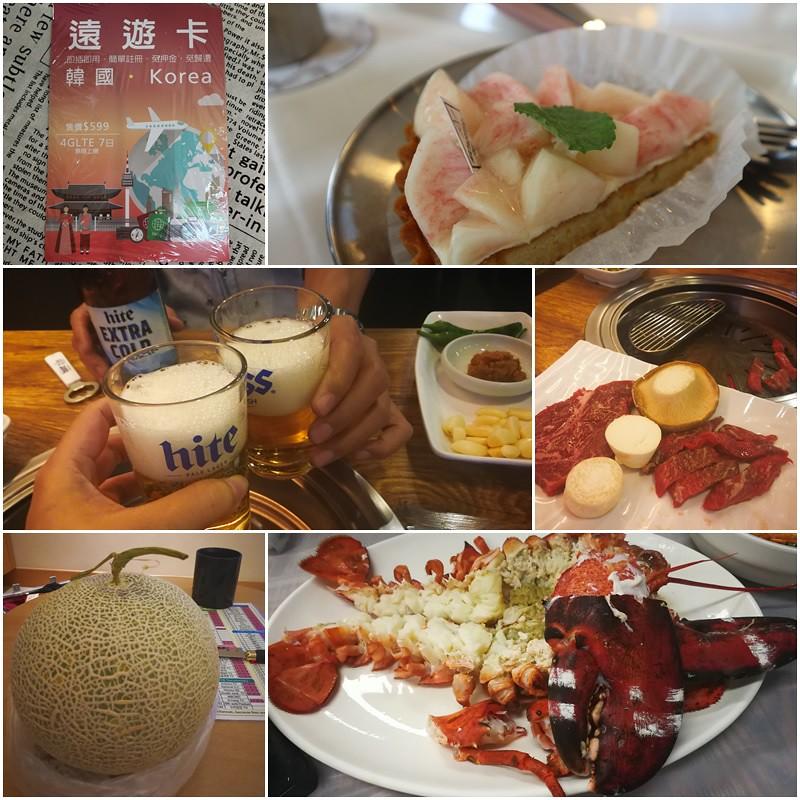 (體驗分享)【韓國旅遊】5天4夜釜山自由行吃喝玩樂大公開/韓國遠遊卡無線上網吃到飽 @Nancy將的生活筆計本