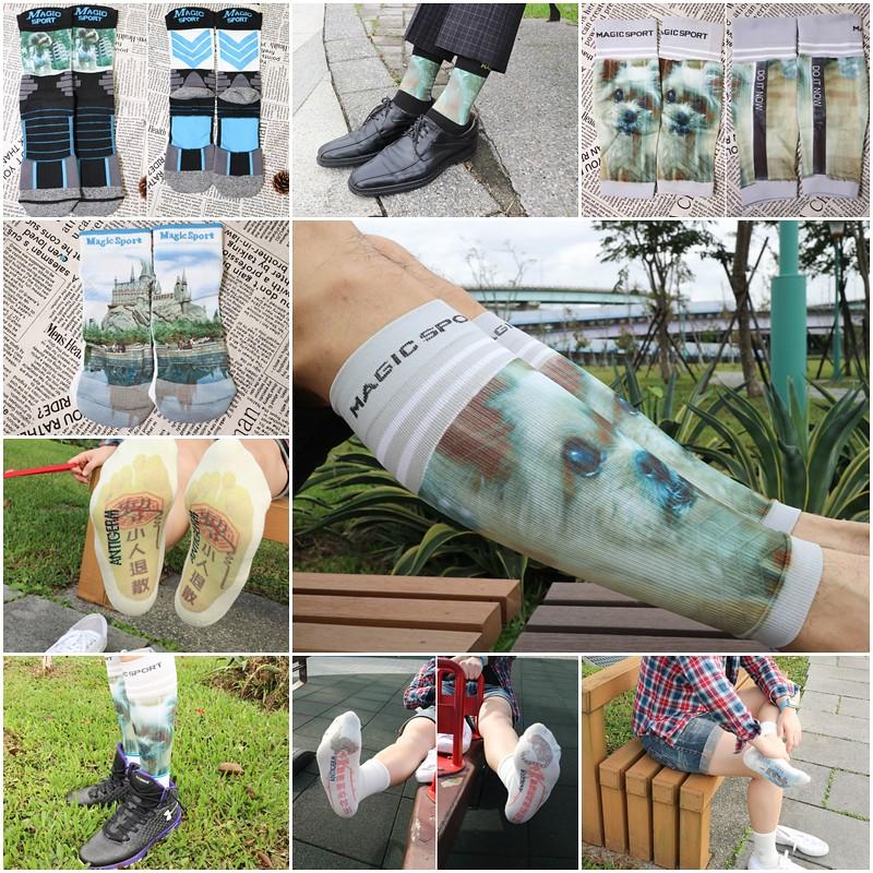 (生活/體驗) 58客製襪ㄧ雙就客製,讓你最經典的回憶直接穿上身 @Nancy將的生活筆計本