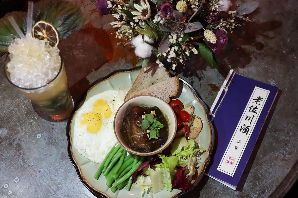 (忠孝敦化站/忠孝復興站)東區餐酒館old seat restaurant.cafe 川酒&咖啡,不一樣風味的餐酒館,東區約會地點,東區聚餐地點 @Nancy將的生活筆計本