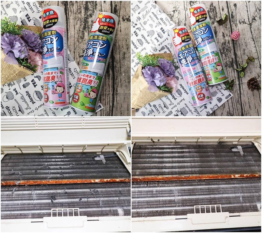 (生活/清潔)ezhome免水洗抗菌除臭冷氣清潔劑,DIY清潔冷氣真簡單,節省電費擁有更佳室內環境空氣品質 @Nancy將的生活筆計本
