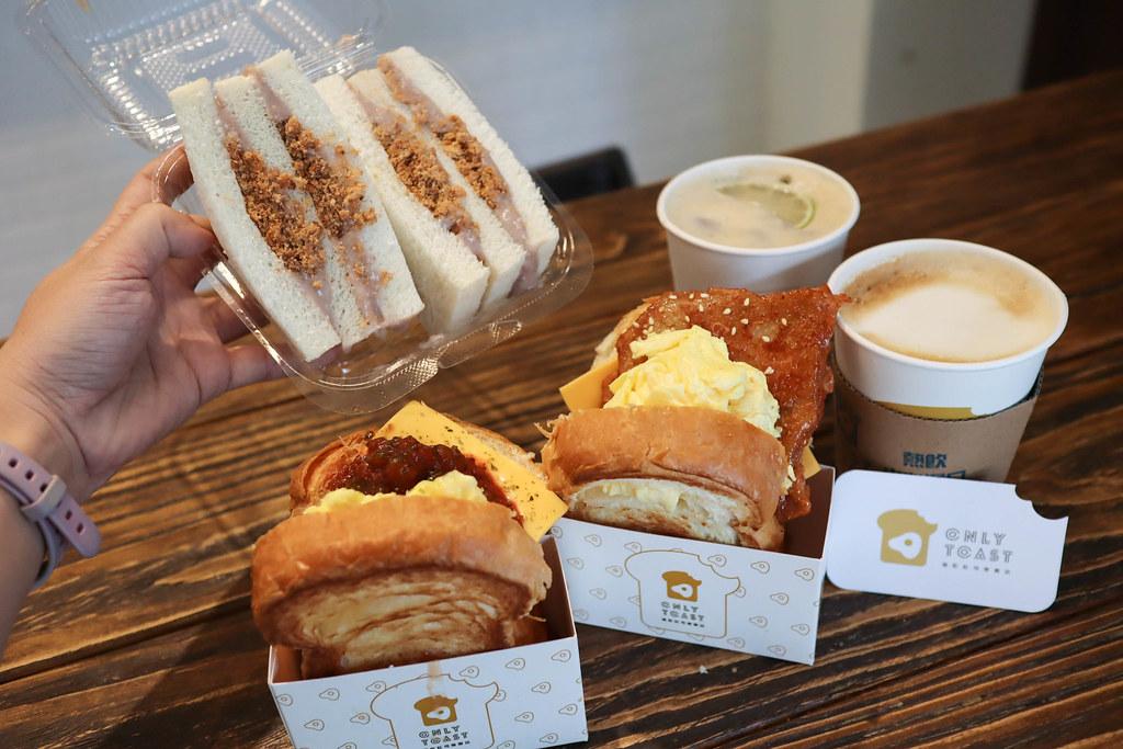(南機場夜市美食)中正萬華早午餐韓系烤吐司-OnlyToast偷吃吐司,IG打卡美食,隱身南機場的排隊吐司,南機場白天限定美食,超厚份量大的早餐 @Nancy將的生活筆計本