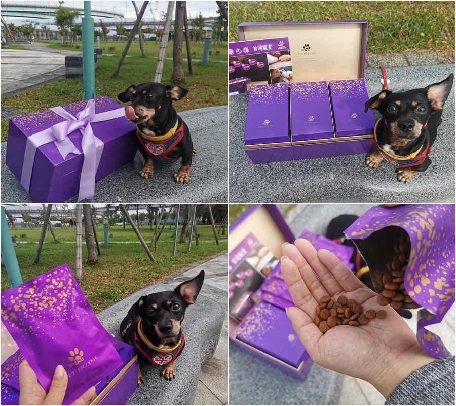 (寵物乾糧)台灣Dr.pet益生寵愛 VIP-PDE超智慧萌寵益生菌旺寶酵素(成犬)乾糧,益力康生技集團Dr.Pet研發頂級緞帶禮盒包裝,寵愛包裝方便攜帶餵食 @Nancy將的生活筆計本