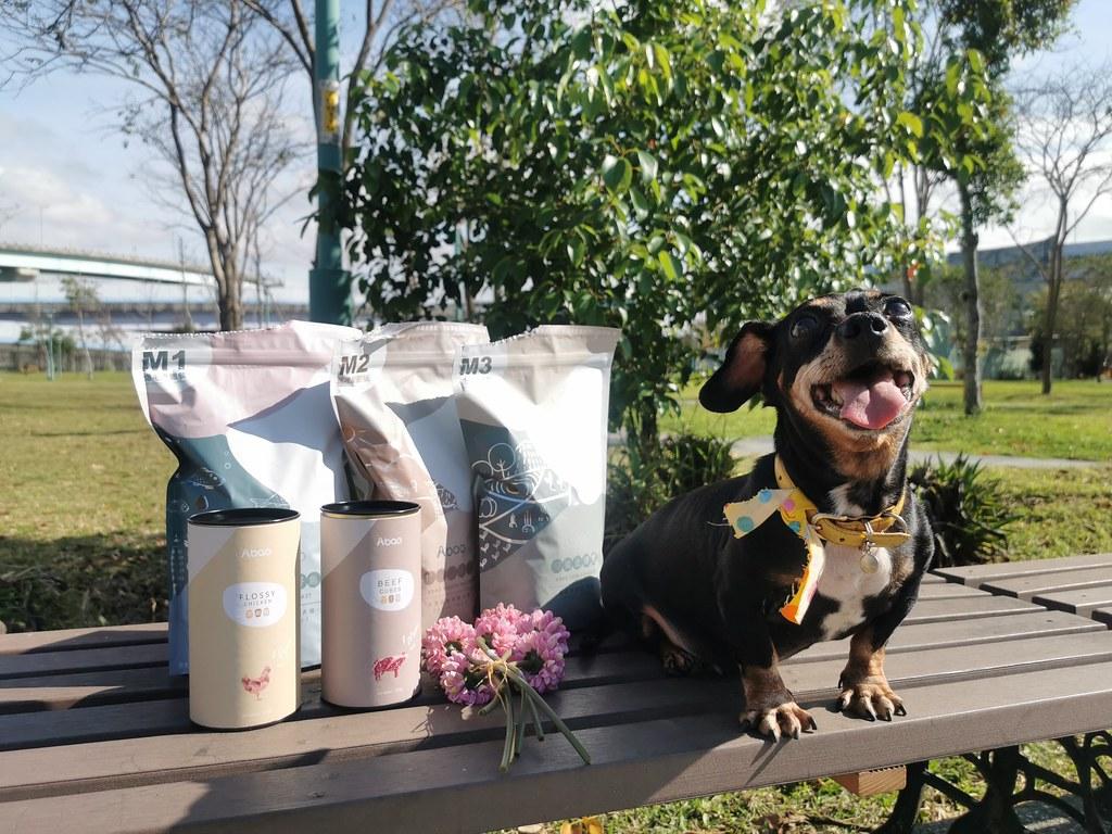 (寵物/狗糧)MIT台灣製造的犬糧-Abao阿寶寵物拌飯,最潮流的寵物拌飯,打敗挑嘴狗的優質犬糧 @Nancy將的生活筆計本