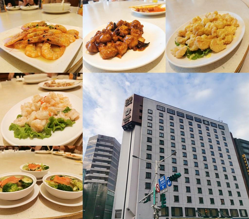 (南京復興站)兄弟飯店桂花廳-每人600元享有40道川菜料理無限供應吃到飽,記得要揪多一點來吃才能吃到更多的菜色 @Nancy將的生活筆計本