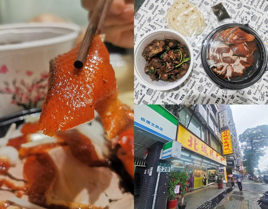 再訪Nagi~赤王,翠王我們也吃到囉+更新~限定王-魚王也在忠孝店吃到了! @Nancy將的生活筆計本