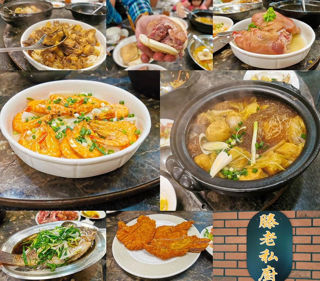 台北無菜單-期待許久的滕老私廚,結果是這樣…菜色的份量真的很多,但口味真的不太是我們的菜,搬遷新店址近景美女中 @Nancy將的生活筆計本