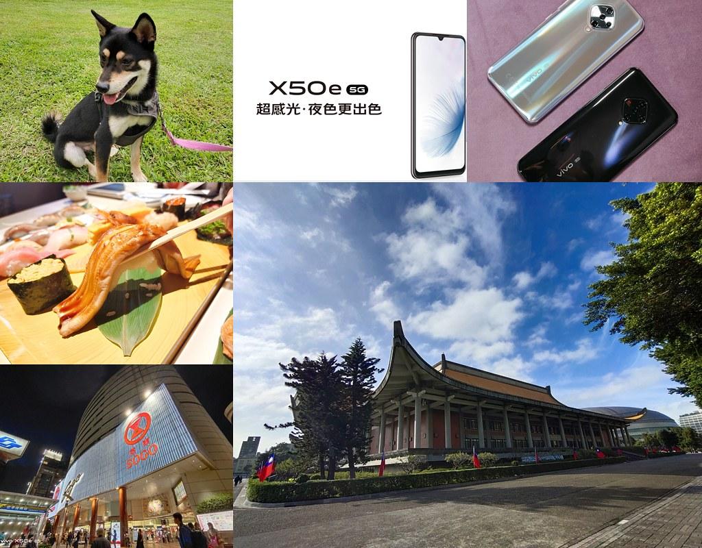 (3C)vivoX50e實測心得10月中正式上市-CP值極高的平價5G手機,4800萬超高畫素,文內夜拍功能,廣角,室內食物照直出 @Nancy將的生活筆計本