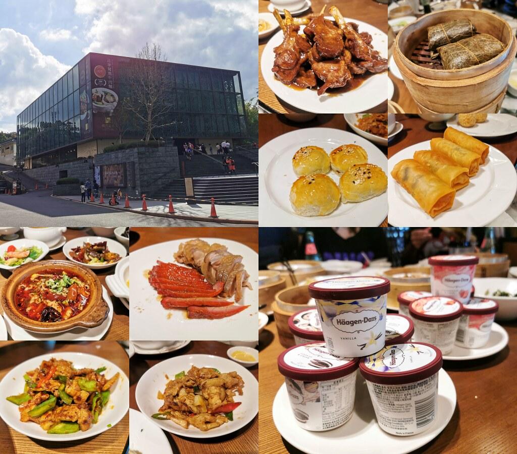 (士林美食)故宮晶華55道港點吃到飽,燒味滷水、粵菜熱炒、港式點心、羹湯主食、廣式甜品菜單全制霸內容 @Nancy將的生活筆計本
