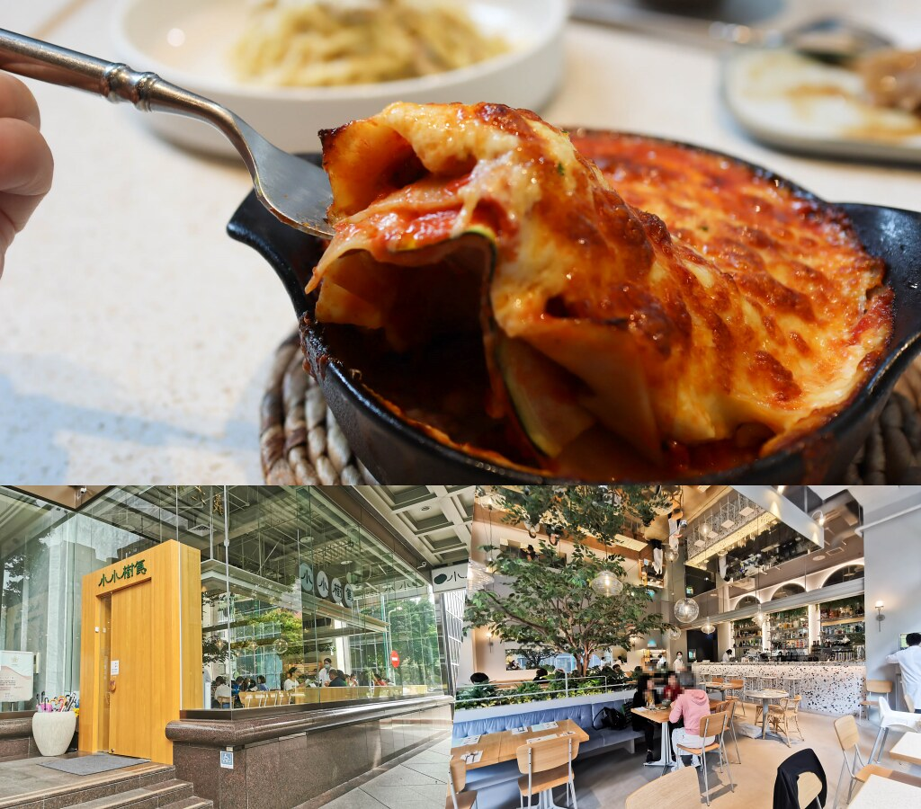 (林口美食)林口三井OUTLET-FJ飛捷義大利PIZZA,平價的義式料理,PIZZA現點現作,提供PIZZA外帶服務 @Nancy將的生活筆計本