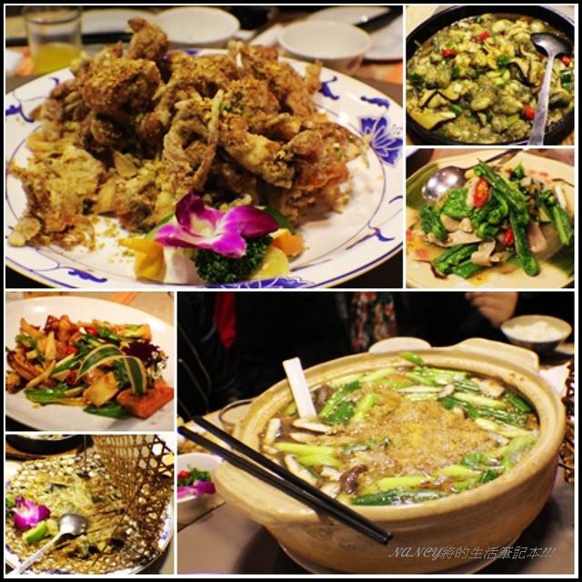 新東南海鮮餐廳,C/P值高,食材新鮮,讓你請客一定不失禮! @Nancy將的生活筆計本