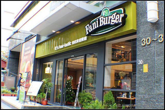 (口碑卷)第114發:在Fani Burger費尼漢堡來個早午餐約會~ @Nancy將的生活筆計本