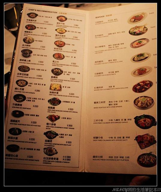 裝潢如夜店般,但是吃的卻是中式菜餚的WIND風餐廳 @Nancy將的生活筆計本