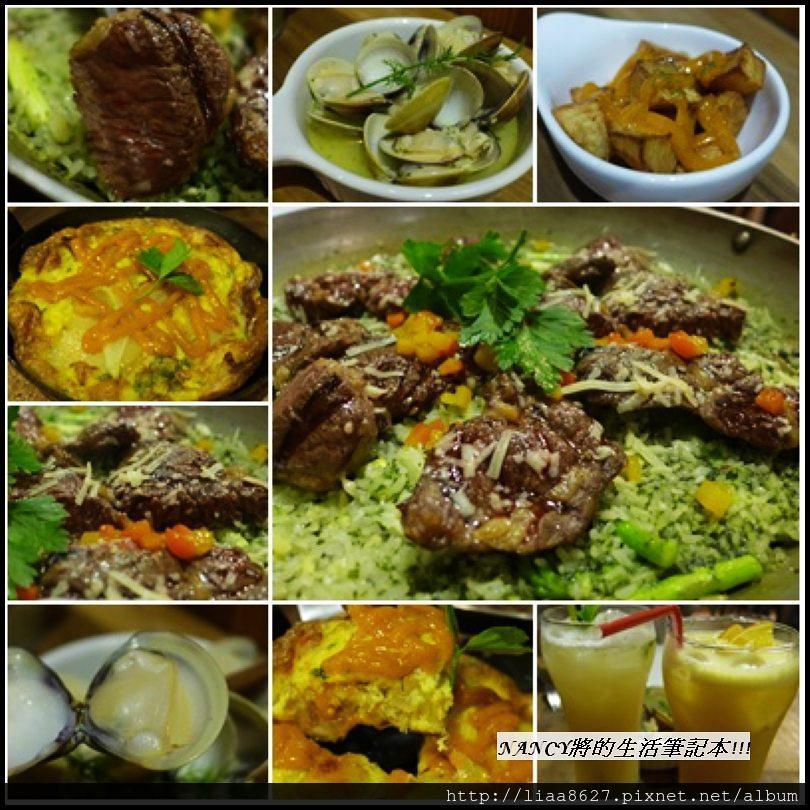 (口碑卷)第135發:Howfun-好飯食堂讓您好fun~ @Nancy將的生活筆計本