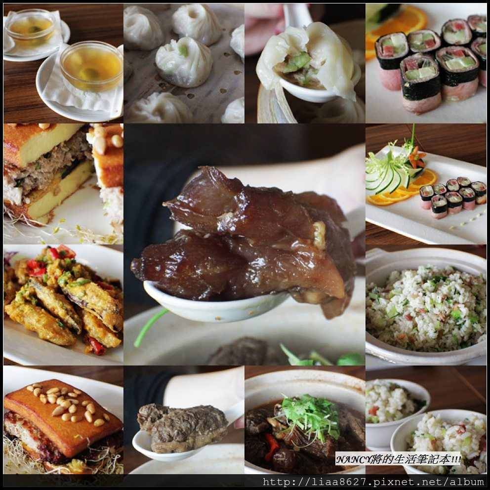(體驗)南方莊園渡假飯店,南方江浙料理 @Nancy將的生活筆計本