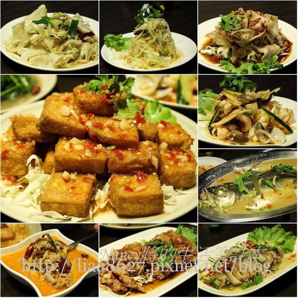 (台北-遼寧夜市)台台幫小格聚:來夜市也可以吃泰國菜喔-香菜bar @Nancy將的生活筆計本