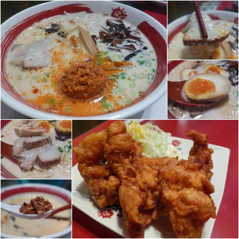 (中山捷運站)誠屋拉麵,牛骨湯拉麵出乎意外的好吃,炸雞也不賴唷 @Nancy將的生活筆計本